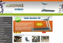 KRIONAS FITNESS